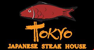 Tokyo Japanese Steakhouse logo