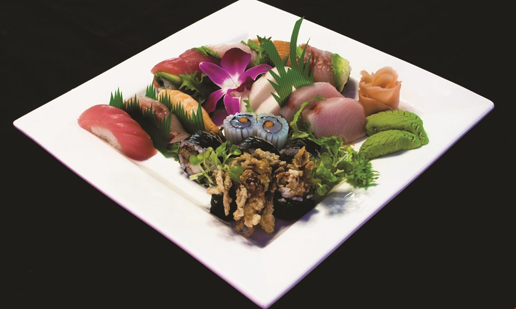 Product image for Fulin's Asian Cuisine FREE appetizerwith purchase of 2 dinner entrees and2 beverages(max value $6)