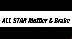 All Star Muffler & Brake logo