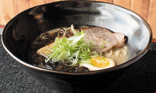 Product image for Aodake Ramen $3 off any purchase of $20 or more before tax valid on dine in & take-out orders