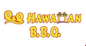 Q&Q Hawaiian Bbq logo