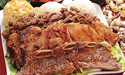 Product image for Q&Q Hawaiian Bbq 10% off Catering Order of $250 or more