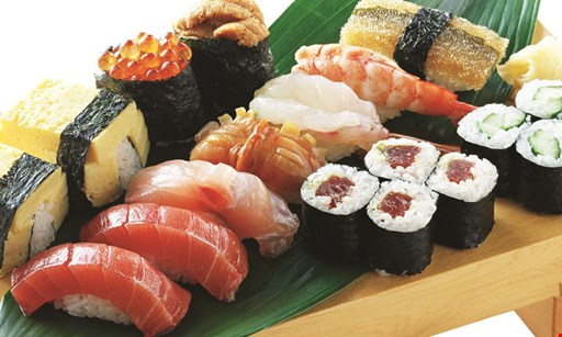 Product image for Ginza Sushi Fusion Cuisine $5 Off any purchase of $25 or more