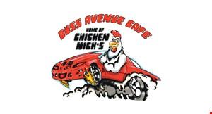 Duss Avenue Cafe logo