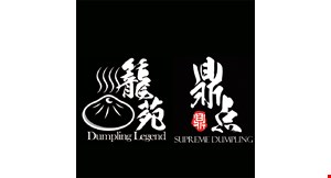 Product image for Supreme Dumpling Free order of dumplings with any order over $20