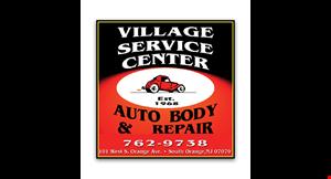 Village Service Center Auto Body & Repair logo