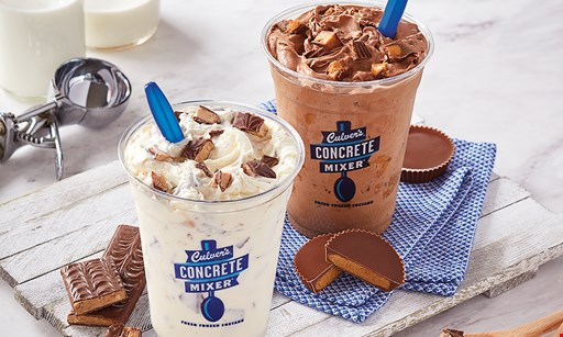 Product image for Culver's FREE ANY Mini Concrete Mixer® with Purchase of Regular Value Basket.