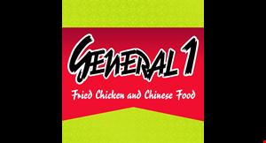 General 1 logo
