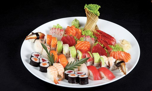 Product image for Sake Japanese Steakhouse, Sushi & Bar Free kids' meal