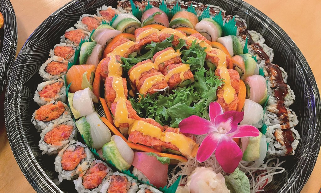 Product image for Sushi Ukai $5 OFF any purchase of $30 or more.