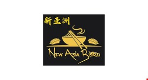 Product image for New Asia Bistro FREE Bubble Tea. Buy one, get one free.