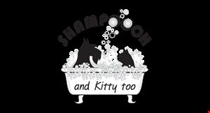 Shampooch 2 logo