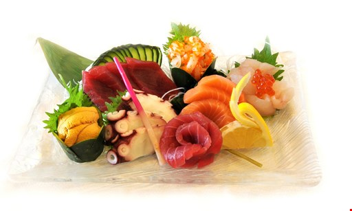 Product image for Sushi House $10 off any purchase of $50 or more
