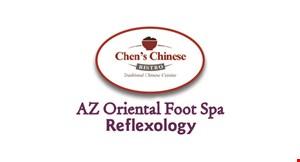 Chen's Chinese logo