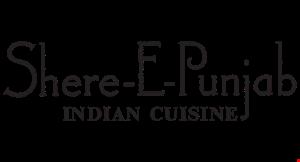 Shere-E-Punjab logo