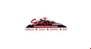 Sakura Garden Japanese Steak House logo