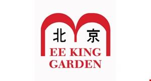 Mee King Garden logo