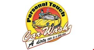 Personal Car Wash of Elwood logo