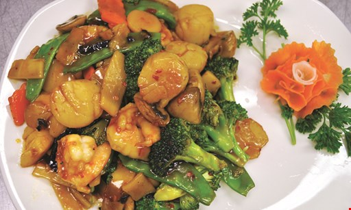 Product image for Chen Chinese Cuisine 1/2 off dine in only. buy one lunch or dinner entree and get the second of equal or lesser value for 1/2 price