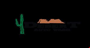 Desert Auto Wash logo