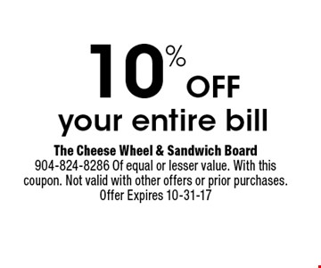 10%Off your entire bill.