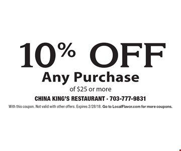 10% off any purchase of $25 or more. With this coupon. Not valid with other offers. Expires 2/28/18. Go to LocalFlavor.com for more coupons.