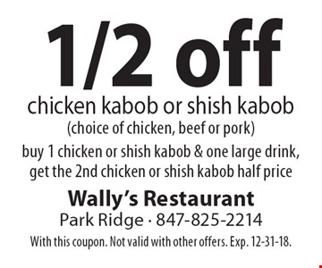 1/2 off chicken kabob or shish kabob (choice of chicken, beef or pork). Buy 1 chicken or shish kabob & one large drink, get the 2nd chicken or shish kabob half price. With this coupon. Not valid with other offers. Exp. 12-31-18.