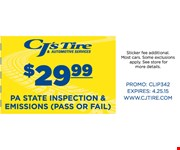 $29.99 pa state inspection and emissions pass or fail