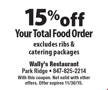 15% off Your Total Food Order excludes ribs & catering packages. With this coupon. Not valid with other offers. Offer expires 11/30/15.