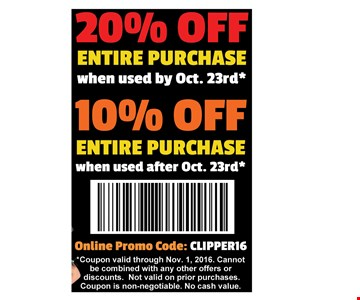 up to 20% off entire purchase