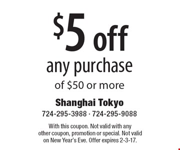 $5 off any purchase of $50 or more. With this coupon. Not valid with any other coupon, promotion or special. Not valid on New Year's Eve. Offer expires 2-3-17.