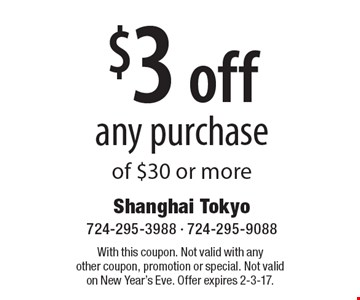 $3 off any purchase of $30 or more. With this coupon. Not valid with any other coupon, promotion or special. Not valid on New Year's Eve. Offer expires 2-3-17.