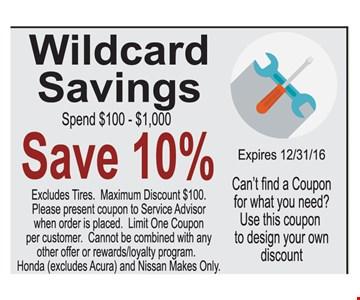 Wildcard savings Save 10%