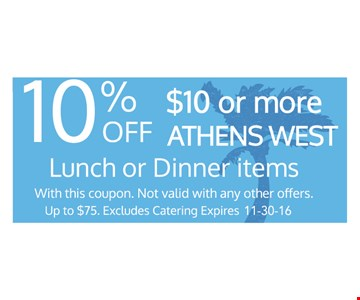 10% off lunch or dinner items