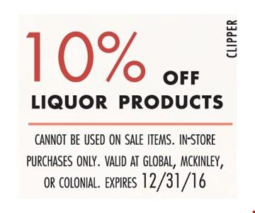 10% off liquor products