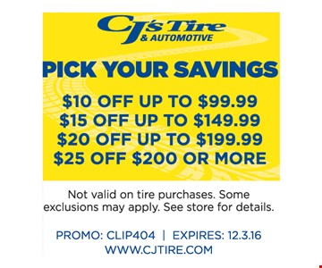 Pick Your Savings - $10 to $25 Off