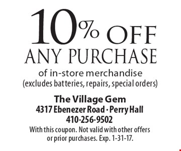 10% off any purchase of in-store merchandise(excludes batteries, repairs, special orders). With this coupon. Not valid with other offers or prior purchases. Exp. 1-31-17.
