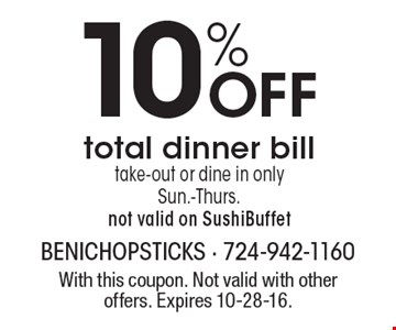 10% OFF total dinner bill. Take-out or dine in only. Sun.-Thurs. Not valid on SushiBuffet. With this coupon. Not valid with other offers. Expires 10-28-16.
