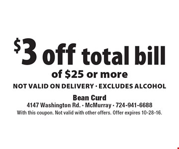 $3 off total bill of $25 or more. Not valid on delivery - excludes alcohol. With this coupon. Not valid with other offers. Offer expires 10-28-16.