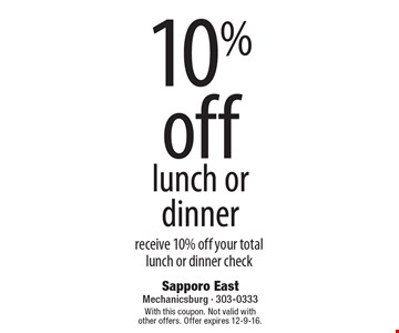 10% off lunch or dinner. Receive 10% off your total lunch or dinner check. With this coupon. Not valid with other offers. Offer expires 12-9-16.