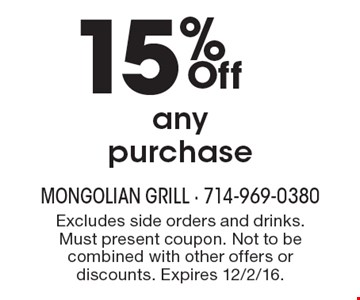 15% Off any purchase. Excludes side orders and drinks. Must present coupon. Not to be combined with other offers or discounts. Expires 12/2/16.