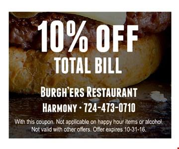 10% off Total Bill