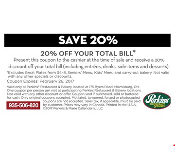 Save 20% off your total bill
