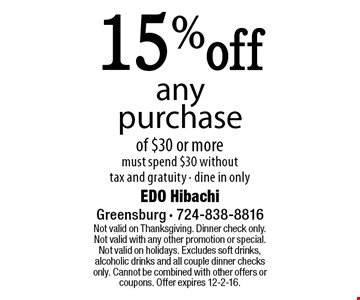 15% off any purchase of $30 or more. must spend $30 without tax and gratuity - dine in only. Not valid on Thanksgiving. Dinner check only. Not valid with any other promotion or special. Not valid on holidays. Excludes soft drinks, alcoholic drinks and all couple dinner checks only. Cannot be combined with other offers or coupons. Offer expires 12-2-16.