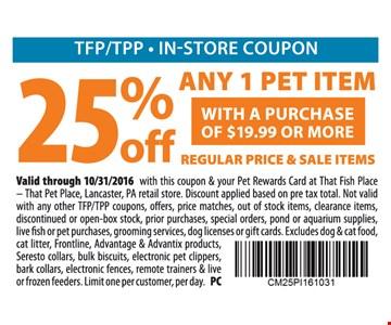 25% off any 1 pet item