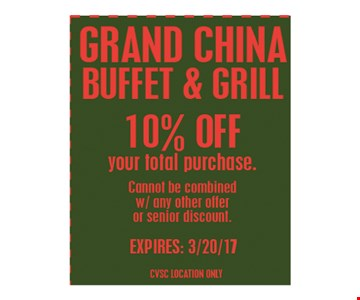 10% off your total purchase. With this coupon. Cannot be combined with any other offer or senior discount. CVSC location only. Expires 3/20/17.