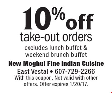 10%off take-out orders excludes lunch buffet & weekend brunch buffet. With this coupon. Not valid with other offers. Offer expires 1/20/17.