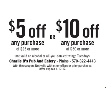 $10 off any purchase of $50 or more OR $5 off any purchase of $25 or more. Not valid on alcohol or all-you-can-eat wings Tuesdays. With this coupon. Not valid with other offers or prior purchases. Offer expires 1-12-17.