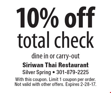 10% off total check. dine in or carry-out . With this coupon. Limit 1 coupon per order. Not valid with other offers. Expires 2-28-17.
