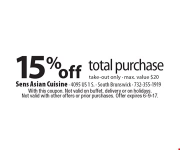 15% off total purchase. Take-out only. Max. value $20. With this coupon. Not valid on buffet, delivery or on holidays. Not valid with other offers or prior purchases. Offer expires 6-9-17.
